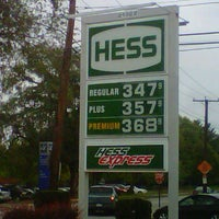 Photo taken at Hess Express by Monica P. on 9/23/2011