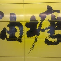 Photo taken at MTR Yau Tong Station by Nicole O. on 5/14/2012