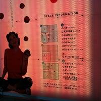 Photo taken at KISUKE BOX by A Dme on 1/14/2011