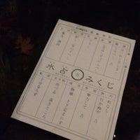 11/21/2011にnobuyuki y.が貴船神社で撮った写真
