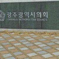 Photo prise au 광주광역시의회 par lee jeongki 이. le2/29/2012