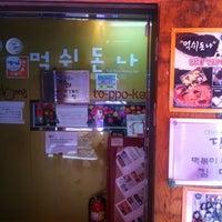 Photo taken at Mukshidonna by Jihoon S. on 5/24/2011