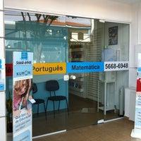 Photo taken at Kumon Interlagos by Cezar C. on 6/4/2012