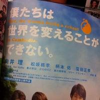 3/10/2012にc3po2006が未来屋書店 品川シーサイド店で撮った写真