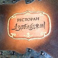Снимок сделан в Азербайджан пользователем 💓💓💓Princess💓💓💓 7/5/2012