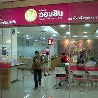 Photo taken at ธนาคารออมสิน สาขาย่อย เซ็นทรัลพลาซา รัตนาธิเบศร์ by JaAey P. on 1/21/2012