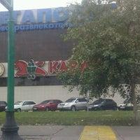 Photo taken at Карусель by Dmitry B. on 9/9/2011