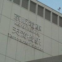 Photo taken at Keihan Temmabashi Station (KH03) by yosi on 5/2/2011