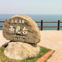 Photo taken at 魚見台 by Euday U. on 3/29/2011