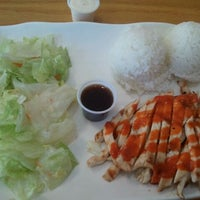 Photo taken at Yummy Teriyaki by Young J. on 8/15/2011