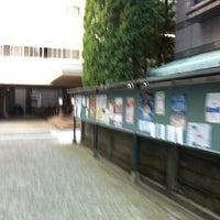 Photo taken at 麻布学園 麻布中学校・高等学校 by motoari E. on 7/10/2012