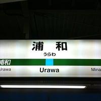 Photo taken at Urawa Station by Keiji on 2/23/2012