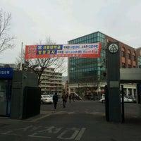 Photo taken at 정의여자중학교 by soojung c. on 2/26/2012
