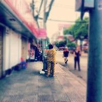 Photo taken at Shop Huyen Tran by Nick N. on 7/20/2012
