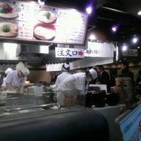 Photo taken at Marugame Seimen by Satoru A. on 1/16/2012