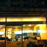 Photo taken at 임광아파트 정류장(04-234) by Summer K. on 7/22/2011