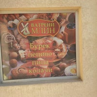 Photo taken at Pekara Vatreni mlin by Milanche on 3/17/2012