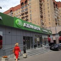 Photo taken at Азбука вкуса by Andrey K. on 7/17/2012