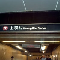 Photo taken at MTR Sheung Wan Station by Renato B. on 4/13/2012