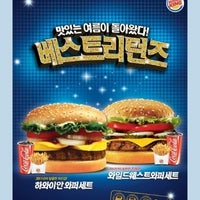 Photo taken at Burger King by 창섭 on 8/8/2012