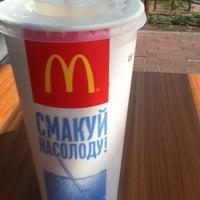 Photo taken at McDonald's by Bodya L. on 7/7/2012