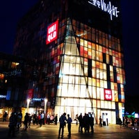 Снимок сделан в Taikoo Li Sanlitun пользователем Ilan B. 4/17/2012