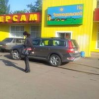 Photo taken at На Зеленодольской by ХоТтЯБыЧ on 5/29/2012