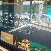 Photo taken at 有磯海SA (下り/新潟方面) by 酒呑親爺 on 6/27/2012