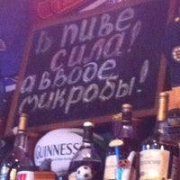 Снимок сделан в Mollie's Irish Pub пользователем Сергей М. 8/19/2012