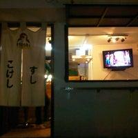 Photo taken at Kokeshi Sushi by Eliana O. on 8/10/2012
