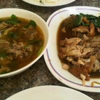 Photo taken at หน่อย ขาหมูตลาดค่าย by 🎀ThipChaYa 🎀 on 3/9/2012