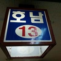 Photo taken at 호남 13 농수산물시장 회센터 2층 by Jiyang J. on 4/7/2012