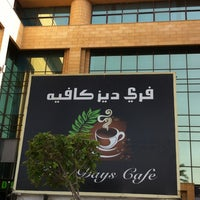 Photo taken at Free Days Cafe by Khalid on 4/29/2012