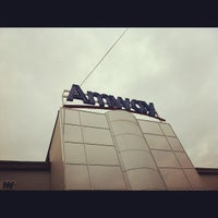 Photo taken at Amway by Ivan K. on 6/30/2012