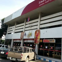 Photo taken at Bangna Post Office by จิรชน ต. on 8/21/2012