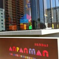 Photo taken at Sendai Anpanman Children's Museum & Mall by Geno B. on 4/10/2012