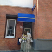 Photo taken at БПС-Сбербанк by Bjatta on 7/2/2012