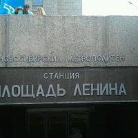 Снимок сделан в Метро «Площадь Ленина» пользователем Катенька Ш. 6/18/2012