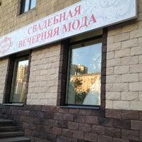 Photo taken at Margo by Evgeniya T. on 7/30/2012
