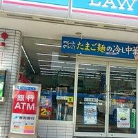 Photo taken at Lawson by akkun311 on 5/16/2012