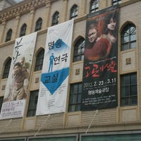 Photo taken at Myeongdong Theater by sonamu on 2/21/2012