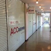 Photo taken at ACC英語学院 半田校 by jen m. on 8/15/2013