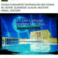 Photo taken at SETENAY CENGİZ DANS OKULU VE KOSTÜM by Özcan Elektrik Özcan Özdemir 5. on 10/29/2016