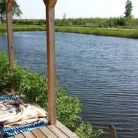 Photo taken at SK Amazones archery summer base by Александр В. on 5/24/2014