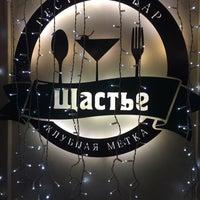 """Снимок сделан в Ресторан-бар """"Щастье City"""" пользователем Juliana M. 12/12/2015"""