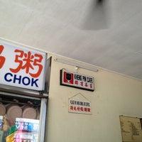 Photo taken at Kheng Pin Cafe  群宾茶室 by Tan J. on 6/16/2013