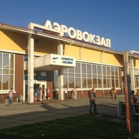 Photo taken at Pashkovsky International Airport (KRR) by Сергей М. on 7/23/2013