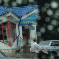 Photo taken at магазин фрегат by Женечка И. on 8/16/2013