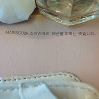 Photo taken at MARiSCO by sungsim k. on 11/29/2012