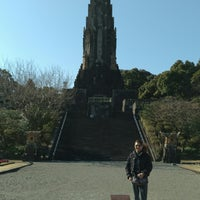 Photo taken at Heiwadai Park by Ayako S. on 2/17/2018